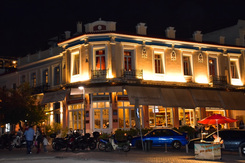 Athinaion Politeia Cafe