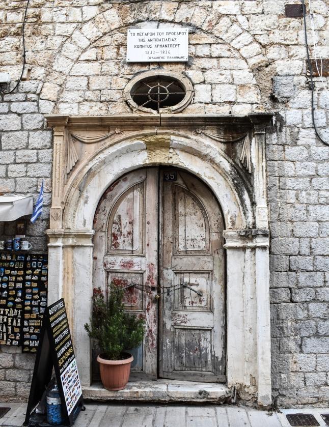Nafplio Door 7 LR