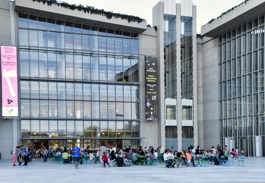 Athens Cultural Center