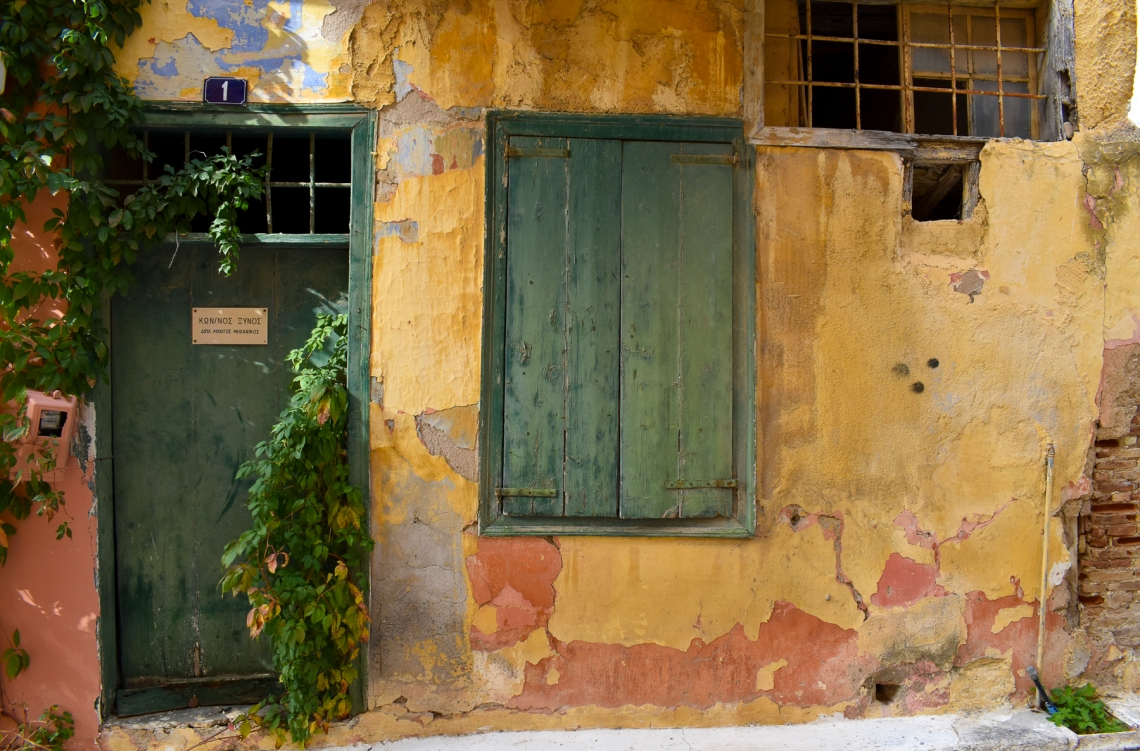 Nafplio Door 4 LR