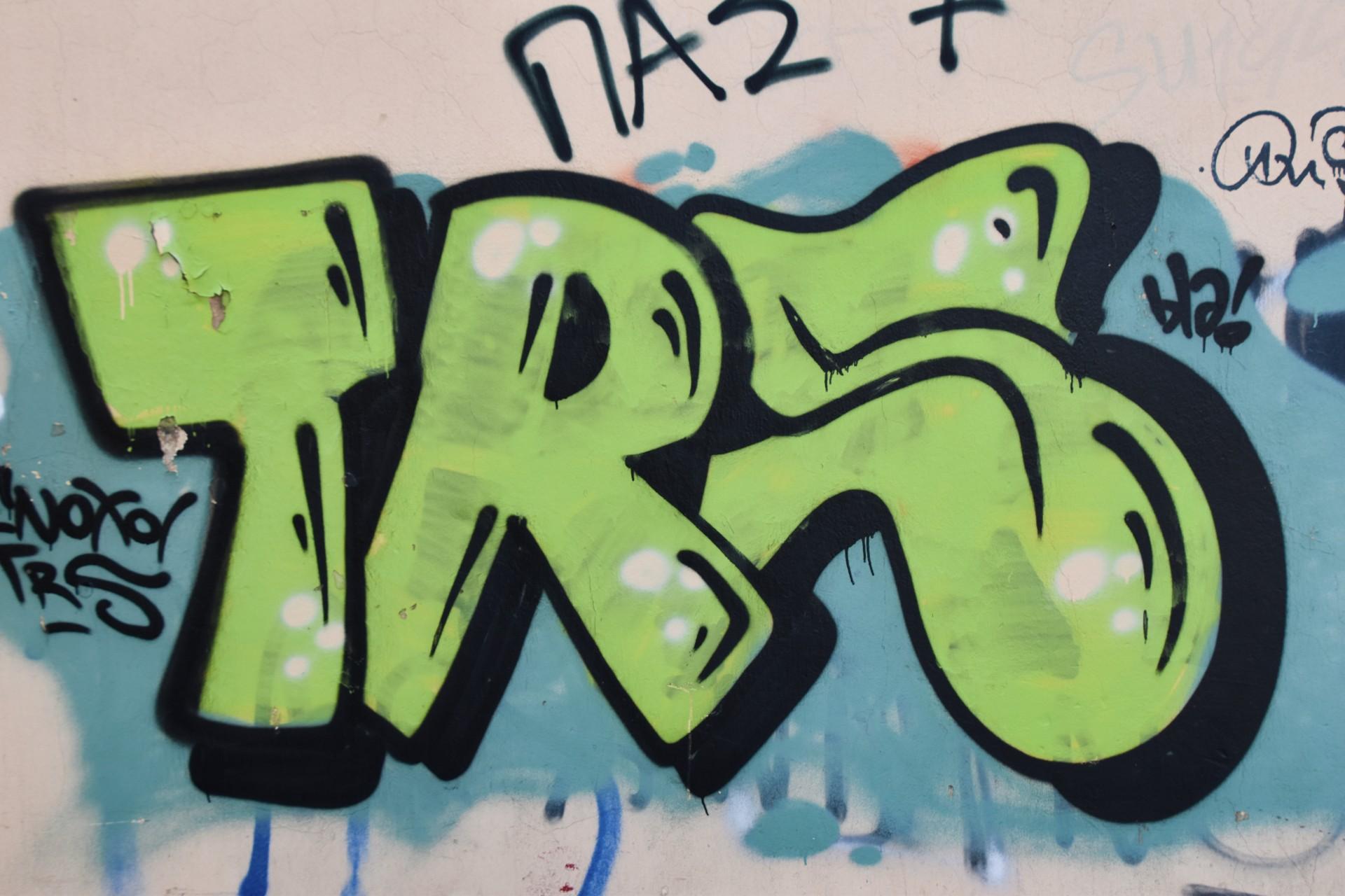 Ioannina Street Art 2 L