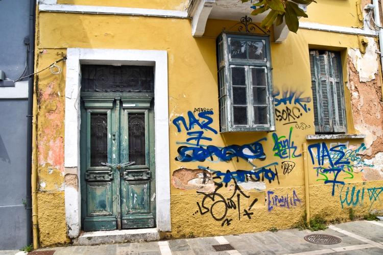 Ioannina Door 2 LR